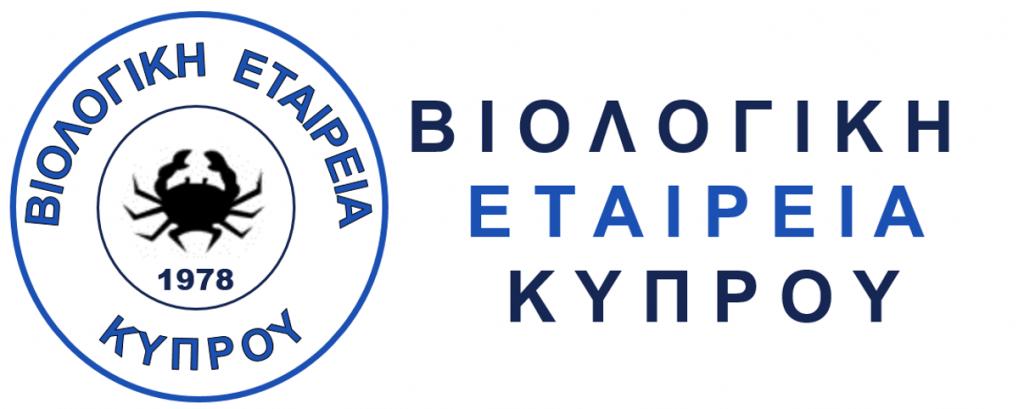 Μήνυμα Προέδρου Ανασκόπηση της δράσης της ΒΕΚ το 2020