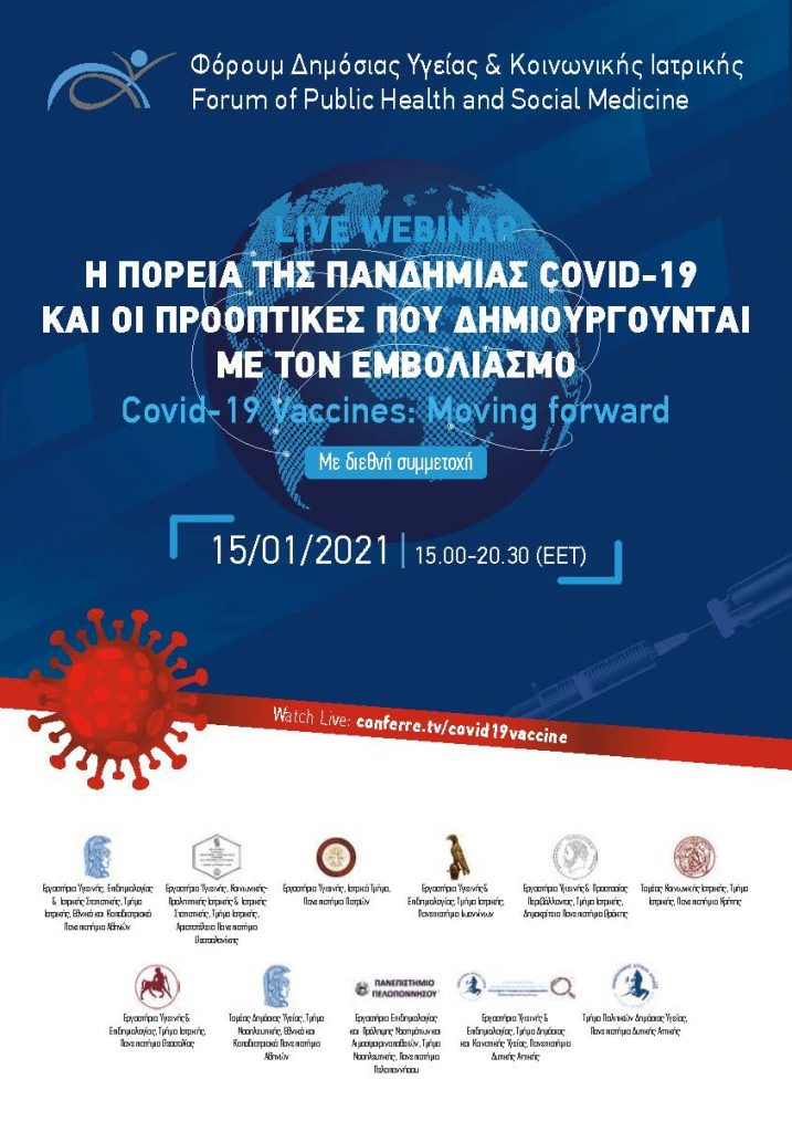 Scientific Conference on Pandemic Covid-19